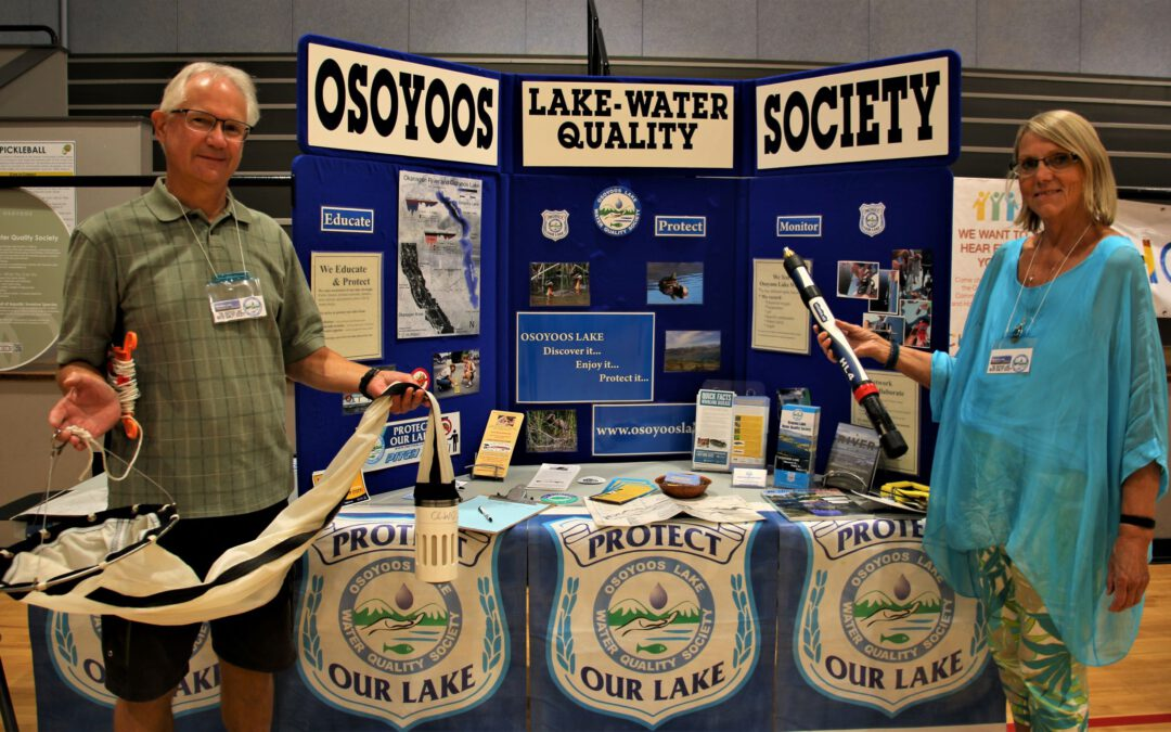 OLWQS AGM moved to Sonora Centre Fri July 16